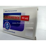 Clenbuterol Balkan Pharmaceutical 100 tablets