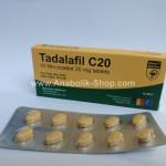 Tadalafil C20 Hilma Biocare 10 tablets
