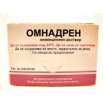 Legit Omnadren Pharma Swiss