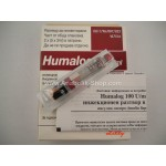 Insulin Humalog Lilly  300 IU
